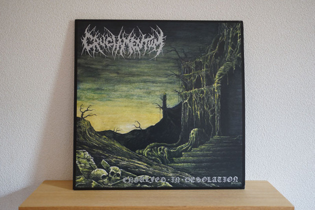 cruciamentum_engulfed_in_desolation
