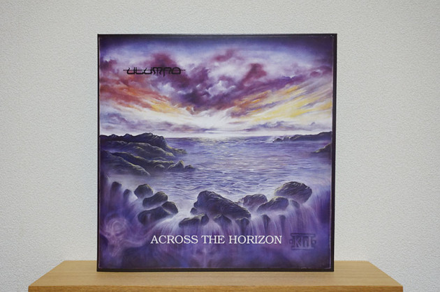 Utumno_Across_the_Horizon
