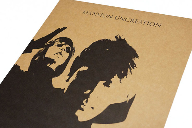 Mansion_Uncreation1